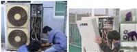 广州约克中央空调维修 约克空调统一维修电话