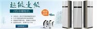 南京约克空调维修 约克空调维修电话