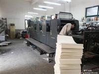 北京東城區哪家企業畫冊印刷專業