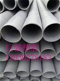 山西PVC排水管规格厂家直销