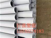 河北PVC排水管说明连接