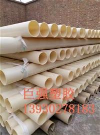 平凉PVC排水管说明厂家直销