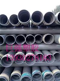 鄂尔多斯PVC排水管厂家连接