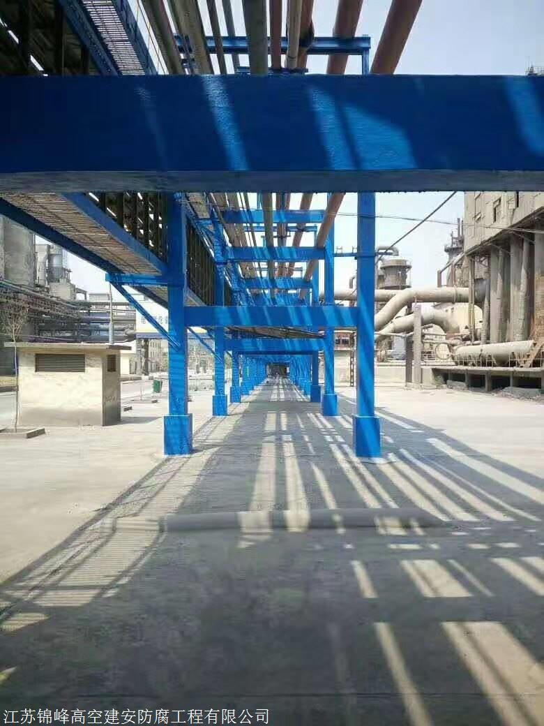 钢结构厂房防腐施工规范