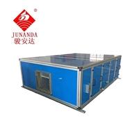 惠州制冷风柜8000风量顺水冷超薄吊顶风柜厂家