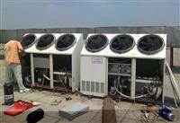 义乌空调维修,专业空调维修加氟