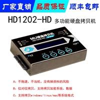 江西MU硬盘复制机 1对1硬盘拷贝机 SATA和IDE工控系统盘对拷机