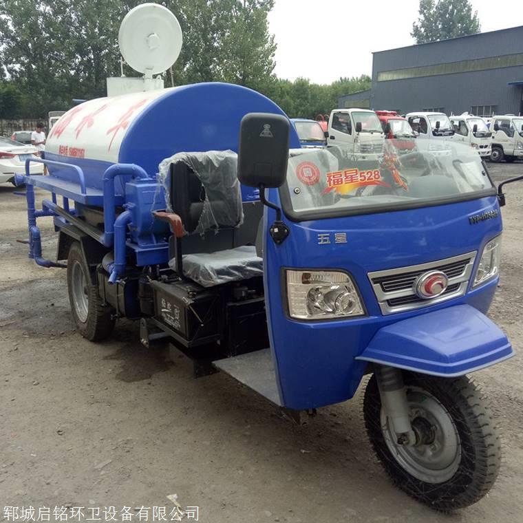 安徽降尘雾炮洒水车哪里生产