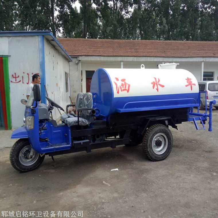 北京小型三轮洒水车哪里生产