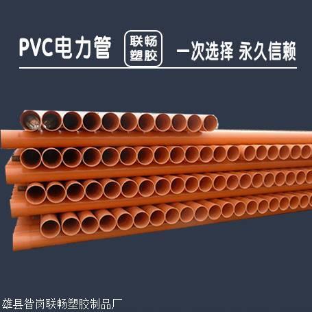 辽宁MPP电力管直营 MPP电力电缆保护管价格 220MPP电力保护管