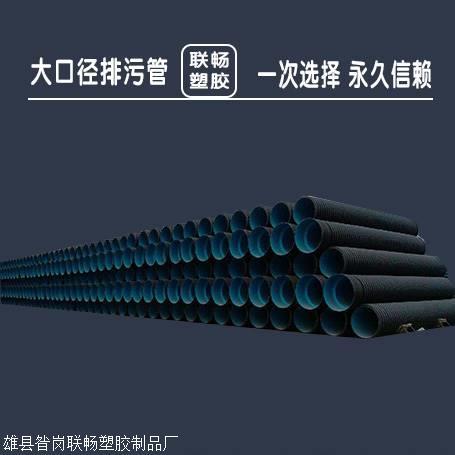 辽宁MPP电力管直营 MPP电力电缆保护管价格 160mpp电力管直埋管