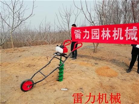 手推车式地钻植树挖坑机全新升级