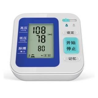 智能血壓計方案