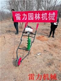 小型植树机便携式挖坑机用途广泛