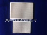 取暖器用蜂窩陶瓷燃燒片 145x142x13mm8字形花紋蜂窩陶瓷板