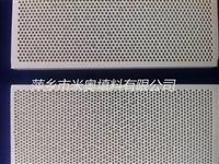 遠紅外線蜂窩陶瓷板 節能燃氣爐燃燒片 186X134X13mm