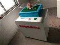 科技展品科普器材教学仪器-地震模拟仪