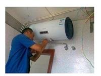 义乌热水器维修清洗联系电话