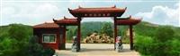 洛阳墓地l北邙南山陵园墓型展示