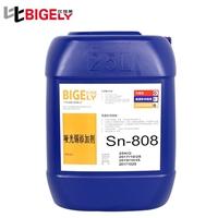 哑光雾锡添加剂厂家直销,镀层光滑致密,可焊性好,抗蚀性佳-比格莱