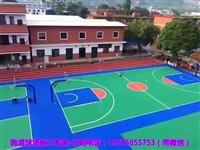 常德室外塑胶篮球场施工专家-学校橡胶球场跑道建造报价