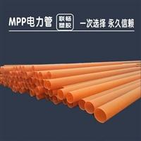 mpp电力管检测规范