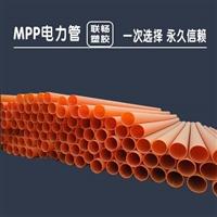 西藏MPP电力管价格