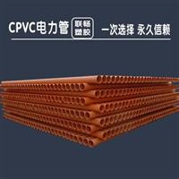 吉林MPP电缆保护管 mpp电力直埋管 MPP电力管生产厂家