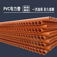 辽宁MPP电力管直营 mpp电力波纹管厂家110MPP电力管