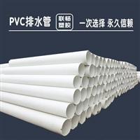 黑龙江MPP电力保护管,mpp电力管优质供应