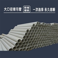 黑龙江mpp电力管规格,mpp电力管厂家规格