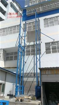 池州货梯厂家 定制安装液压式运输平台图片