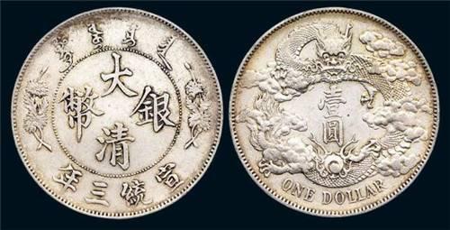 古钱币收购古董古钱币 能值多少钱