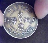 2019年國內大清銅幣粵字版價格