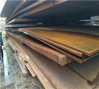 AH32钢板生产基地