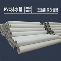 pvc排水管,pvc排水管廠家