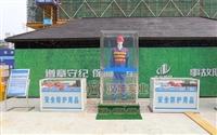 茂名安全体验馆,安全防护用品展示认准汉坤品牌