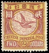 大清朝郵票在場哪里賣的好