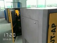 西鄉維修空壓機,鹽田年度承包空壓機