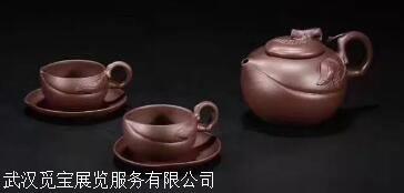 寿比南山套组武汉鉴定中心