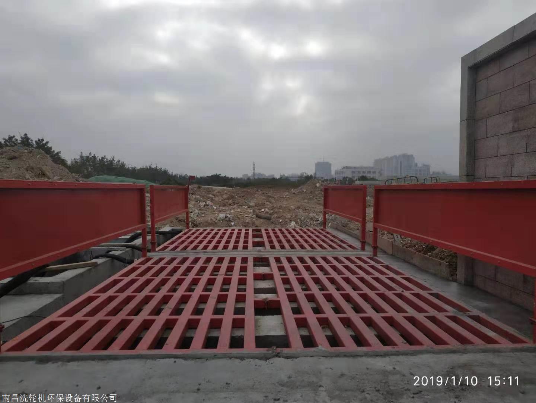 信丰县工程洗车台厂家电话
