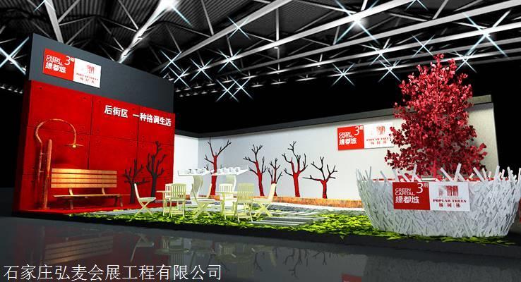 沧州展览搭建 展台搭建 特装搭建工厂选弘麦会展
