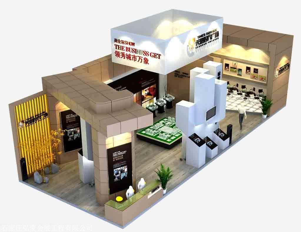 石家庄展览公司 展台设计搭建找弘麦会展