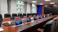 會議室桌面無紙化會議系統 電子桌牌同步升降器