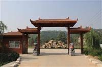 洛陽墓地l北邙南山安葬先人吉祥地