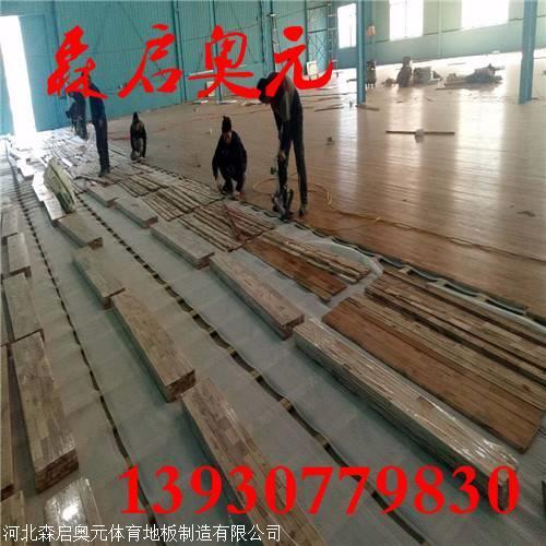 选择篮球馆木地板厂家 一定要选择专业性强的