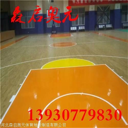 籃球館運動木地板廠家 按之前派專業人員現場勘察