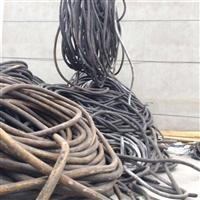 示例;永吉县高低压电缆回收哪家好