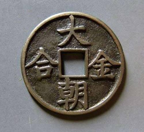 古董古钱币 买家那里有