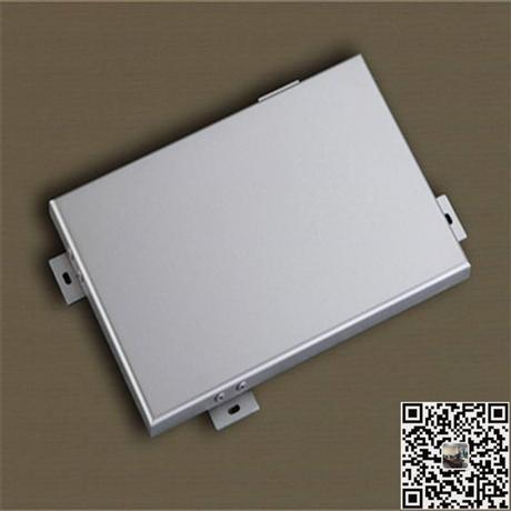 铝单板幕墙厂家-造型铝单板定制-欧百得